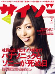 1207_hyoushi_biz.jpg