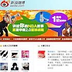 日本や欧米のパクリだらけ! の中国ネットビジネス、次の一手とは!?