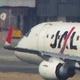 JAL再上場2年目の憂鬱〜コスト管理徹底で疲弊する現場と安全軽視、厳しさ増す経営環境
