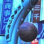 センター街をバスケットボールストリートに改名したのに全然浸透していない件