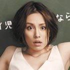 日経、日テレ、米倉涼子...来訪殺到の