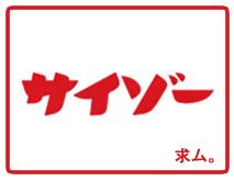 【求人】webデザイナー募集中!!
