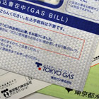 なぜ電気使用量のお知らせと払込用紙は、2回に分けて送られる?