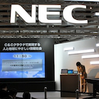 INTEROP Tokyo 2012に登場したオドロキ・テクノロジー