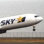 堂々と乗客の命を危険に晒すスカイマーク、ついに国交省が...