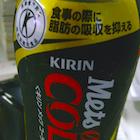 コーラが特定保健用食品って、さすがに無理がないか?