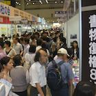 本がない!? 東京国際ブックフェアで見えたどん底の出版業界