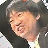 大阪市職員「公明党より低レベルな維新の会と、クレイジーな市民」
