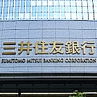 西貞三郎元住友銀行副頭取死去で、イトマン事件を想う