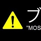 """ワタミに富士通、ローソンストア100… """"ブラック企業大賞""""授賞式!"""