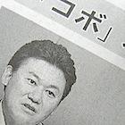 楽天「kobo」大不評に見る、電子書籍成功のヒント?