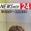 放送と通信の融合? 津田大介が見た、あるNHK番組の可能性
