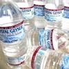 「ただの水が腐るのか」おいしい水の賞味期限ってどれくらい?