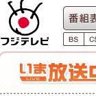 """『料理の鉄人』復活 ジリ貧のテレビ業界が""""リメイク""""に大忙し"""