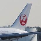 尖閣問題でキャンセル相次ぎ…JAL株が急落でどうなる?