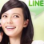 """""""程よい""""つながりで大ブレイク中「LINE」を使いこなす!"""