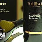 コピー品も…激増する中国産流入で、世界中でワインが生産過剰!?