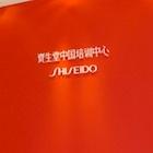 イオン「店舗を襲撃されてもニコニコ」中国経済に貢献した企業の今