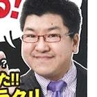 森永卓郎になりたかった金子哲雄が、秘かにしたためていた企画