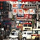 中国には、国内で1千万人の雇用を創出する日本企業が不可欠