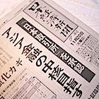 """東証大証の""""追いつめられ""""統合で幕を開ける、取引所大再編"""