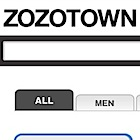 アマゾン、楽天も市場参入…ゾゾタウン大幅減益の理由