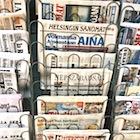 巨大新聞社を揺るがす株事情、マスコミは見て見ぬふり…
