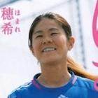 なでしこジャパンに学ぶ、ヒラ社員のキャプテンシーが組織を勝利に導く!