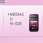 転出19万台のドコモ 企業のしがらみでiPhoneが導入できない!