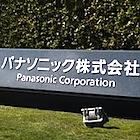 パナソニック、10月に異例の役員人事〜津賀改革加速でやっと「中村・大坪派」を一掃