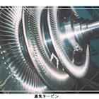 原子力はどうなる? 東芝・GE火力発電合弁の舞台裏 GEの狙いは三菱重工だった!?