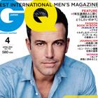 """男性誌「GQ」はオトコの自己陶酔をかき立てる魅惑の媒体!?""""スーツ自己啓発""""で成功掴め?"""