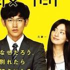 『サキ』『最高の離婚』、NHKまで…なぜテレビに男性の裸があふれるのか?
