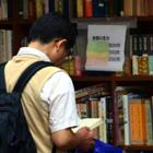村上春樹の新刊はいつ文庫になる? 書籍が文庫になるタイミングを新潮社に直撃!