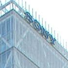 ソニー、新たな柱・医療事業会社設立にくすぶる懸念 独自の商慣習、官僚の天下り…