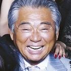 みのもんた、タモリに「毎晩11時まで飲んで3時起床。68歳でエスカレーターめまい」