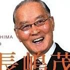"""長嶋・松井国民栄誉賞授与式、MVPは徳さんと三奈? 矜持を守る""""真の""""スタイル"""