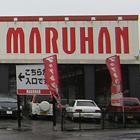 パチンコ最大手マルハン、名門ゴルフ場オーナーを狙う理由から透ける、パチンコ業界の闇