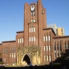 特定大学へ1000億ばらまきに異論噴出…大学迷走の背景に潜む、旧態依然な経営の実態