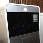 話題の3Dプリンタ、誰でも簡単に安く利用できる本格的サービスが、ついに日本に登場!