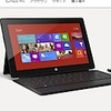 Surface RT値下げから透ける誤算 チグハグな販売戦略、増えないアプリ…