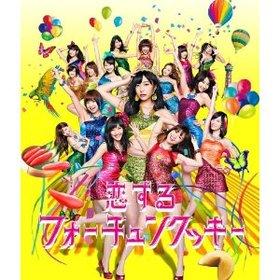 恋をしても許されたアイドル AKB48指原莉乃はなぜ支持を失わないのか
