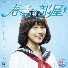『あまちゃん』女優の有村架純が『いいとも』出演