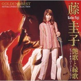 追悼・藤圭子 ジャンルを超えた大名曲「夢は夜ひらく」の知られざる歴史