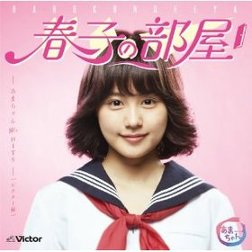 松田聖子、小泉今日子、中森明菜......80年代アイドルはなぜあれほど輝いていた?