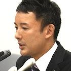 """山本太郎、狙うは政権交代…女性暴行報道の裏に、国家権力による""""危険分子""""山本潰し?"""
