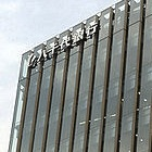 都民銀行・八千代銀行経営統合の舞台裏〜当事者は蚊帳の外、三井信託と金融庁の思惑