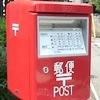 日本郵便、高齢者支援サービス開始から透ける、先細る郵便事業への焦りと、上場への暗雲