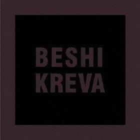 日本語ラップの改革者KREVA 彼に寄せられる批判に妥当性はあるか?