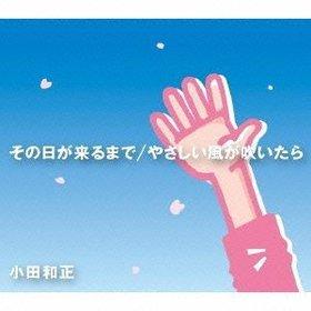 日本の夏フェスの名前には、なぜ「ROCK」の文字が入っているのだろう